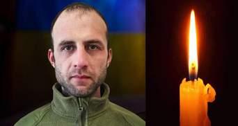 Погибшим на Донбассе оказался новобранец ВСУ из Кривого Рога