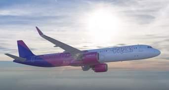 Wizz Air запустит четыре новых рейса из Львова