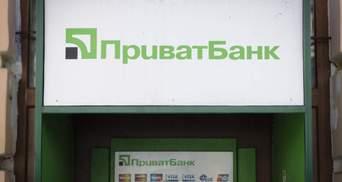 """""""Регулятор має розуміти"""": НБУ розповів, коли планують продати """"Приватбанк"""""""