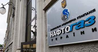 """В СМИ слили рекомендации правительству о том, как комментировать изменения в """"Нафтогазе"""""""