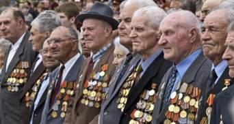 """Українці підтримують заборону георгіївської стрічки і не чули про """"Безсмертний полк"""": опитування"""