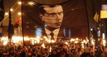 Как украинцы оценивают деятельность Степана Бандеры: новый опрос