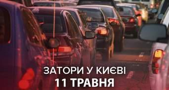 Затори у Києві 11 травня: як краще об'їхати – онлайн-карта