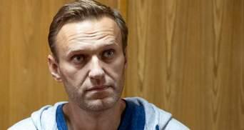 Правозахисники Amnesty International визнали Навального в'язнем совісті