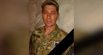 В госпитале умер воин с Полтавщины, получивший ранение в зоне ООС