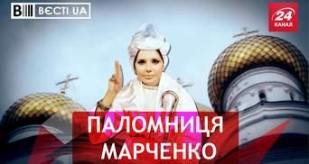 Вести.UA: Марченко и Киркоров будут строить церковь