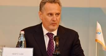 Многомиллиардные долги: СНБО готовится ввести санкции против облгазов Фирташа, – СМИ
