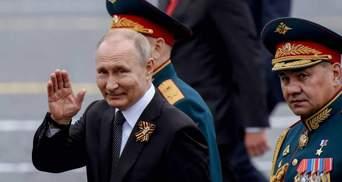 """Путін під час параду у Москві розповідав про """"недобитих карателів"""" і """"нацистів"""""""