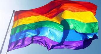Повінчають в прямому ефірі: священники у Німеччині проти заборони вінчання гомосексуальних пар
