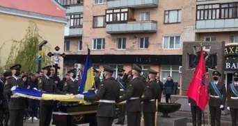 Сын, отец, патриот, воин: в Коростене попрощались с военным Сергеем Коробцовым