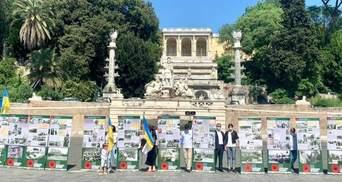 """""""Стоп путінській війні в Україні!"""": українці в Римі зібрались на акцію пам'яті"""
