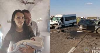 Їхали на кладовище: нові деталі про сім'ю, яка загинула у моторошній аварії на трасі Київ – Чоп