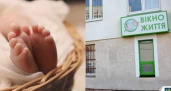 """У День матері у львівському """"Вікні життя"""" залишили дитину: біля неї лежала записка"""
