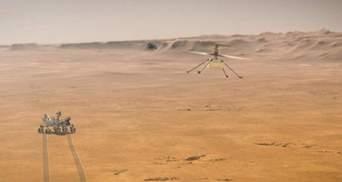 NASA опублікувало перший запис звуку польоту вертольота Ingenuity на Марсі