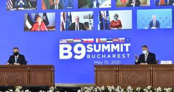 """На саммите """"Бухарестской девятки"""" страны НАТО заявили о поддержке Украины"""