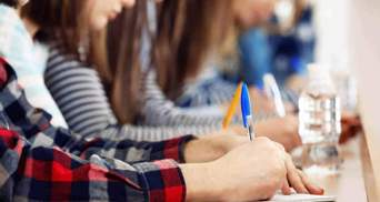 Вступ-2021 на магістратуру: розпочалася реєстрація на вступні іспити ЄВІ та ЄФВВ