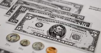 Долар буде падати: прогноз курсу валют на тиждень