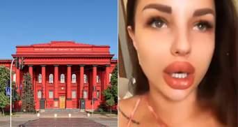 КНУ Шевченка поки не може відрахувати студентку та доньку судді Настю через її скандальні заяви