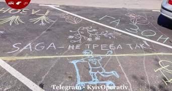 На Нивках в Киеве застройщик сделал стоянку на велодорожке, ее разбили активисты – видео