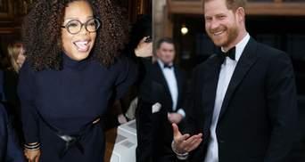 Опра та принц Гаррі анонсували випуск спільного серіалу на Apple TV: відома дата прем'єри