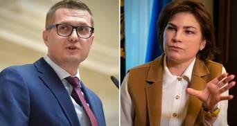 Брифинг Офиса генпрокурора и СБУ относительно подозрений Медведчуку и Козаку: видеоИрина Венедик