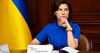 Обвинения в подозрении – серьезные, – Венедиктова о расследовании в отношении Медведчука