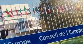 У Раді Європи схвалили принципове рішення щодо окупованого Криму