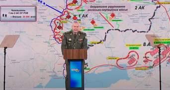"""Скільки військових Росія """"приберегла"""" біля кордонів з Україною: дані штабу ООС"""