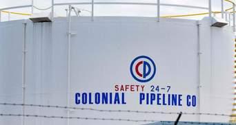 Кібератака на Colonial Pipeline: що це означає для енергетичного ринку