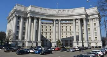 """""""Единороссы"""" ездили с агиткой на Донбасс: МИД Украины выразило протест"""
