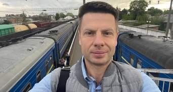 Нардепа Олексія Гончаренка обікрали в потязі