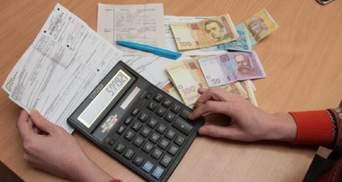 Розмір платіжки за комуналку за рік зріс на 46%: якою є заборгованість українців