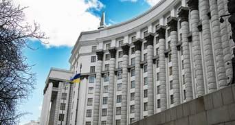 Кабмин решил увеличить территорию трех городов Украины