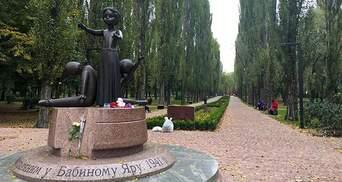 Крупнейшая еврейская организация Украины поддержала строительство мемориала в Бабьем Яру