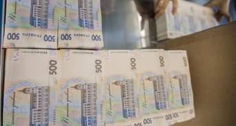 В 2020 году только 1 украинец официально заработал миллиард гривен, – Налоговая
