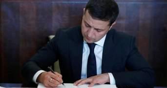 """Зеленський підписав закони про пільгове розмитнення """"євроблях"""""""