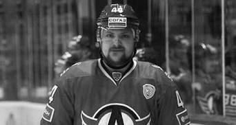 Колишній хокеїст Донбаса помер від коронавірусу в 32 роки