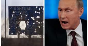 ЕС убежден, что Россия пытается поглотить украинский Донбасс, – Bloomberg