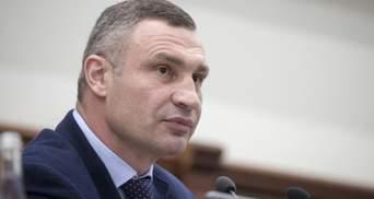 Такого даже при Януковиче не было: Кличко о массовых обысках на коммунальных предприятиях Киева