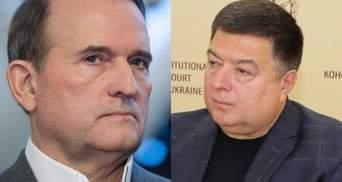 Главные новости 13 мая: Медведчук под домашним арестом, обыск у Тупицкого