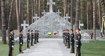 День пам'яті жертв політичних репресій: як Москва нищила Україну та українців