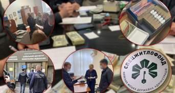Массовые обыски в Киеве: борьба с коррупцией или политическое давление
