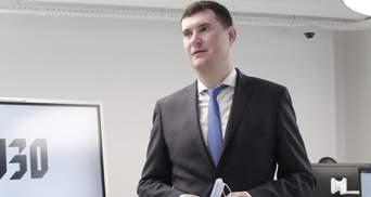 Защита, как в США: зачем Украине новейшей Киберцентр UA30