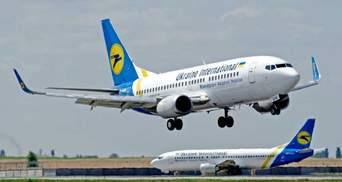 МАУ та європейські авіакомпанії відмінили рейси до Тель-Авіва