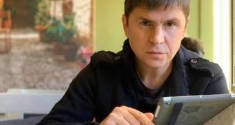 Здесь нет политики, – в ОП прокомментировали массовые обыски в Киеве