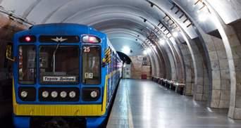 У Києві хочуть підняти ціну на проїзд утричі: міськрада знає, як цього не допустити