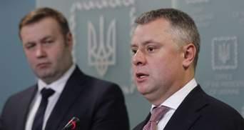 """Назначение Витренко в """"Нафтогаз"""" проверят на наличие конфликта интересов, – НАПК"""