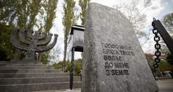 Общая трагедия всего человечества, – Зеленский о Холокосте и Дне памяти праведников