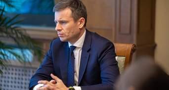 В Раде прокомментировали информацию о возможном увольнении главы Минфина Марченко