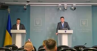 """В Украине создадут общенациональную цифровую телесеть """"Мультиплекс"""""""